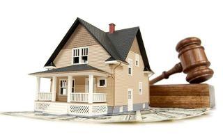 Продажа государственного или муниципального имущества на аукционе: условия участия, принципы проведения и альтернативные методы