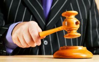 Особенности торгов при аресте имущества у приставов: как организуется продажа имущества на торгах?