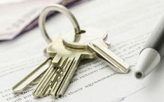 Приобретение недвижимости: какие документы на квартиру нужны будущему собственнику?