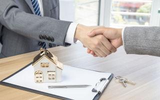 Как расторгнуть договор с агентством недвижимости: условия и порядок выполнения процедуры