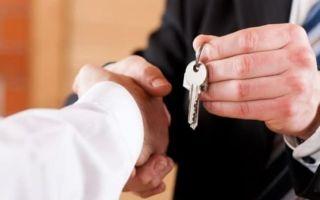 Нюансы заключения и оформления ипотеки: образец договора залога недвижимости между физическими лицами