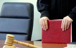 Как доказать признания права собственности на квартиру: обращаемся в суд