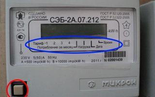 Трехфазный счетчик: как снимать показания и определять стоимость использованной электроэнергии — разбираемся
