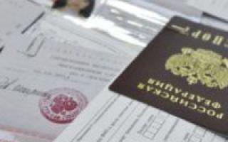 Чем отличается регистрация от прописки, особенности проведения временной и постоянной регистрации, ответственность за нарушение сроков регистрации