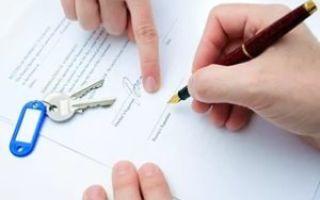 Как составить договор аренды квартиры: образец, на какие моменты следует обратить особое внимание