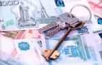 Договор купли-продажи квартиры в рассрочку: образец, порядок составления документа и основные нюансы данной процедуры