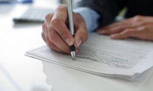 Образец заполнения договора аренды квартиры, общая информация, рекомендации по составлению документа