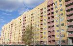 Процедура оформления, регистрации и госпошлина за договор долевого участия в строительстве