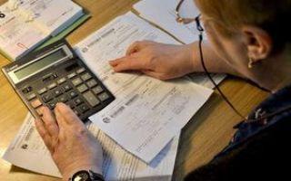 Правила получения субсидии на оплату ЖКХ — кто имеет право оформлять, льготы для определенных категорий граждан