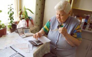 Плата за капитальный ремонт многоквартирного дома как форма улучшения жилищных условий