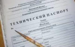Как присоединить балкон к комнате и утеплить его: законодательство РФ, все нюансы процедуры и рекомендации по ее осуществлению