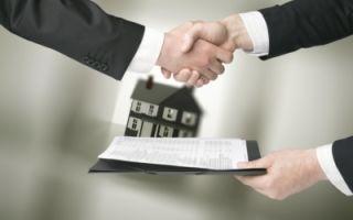 Образец договора купли-продажи доли в квартире: нюансы его составления и общий порядок официальной регистрации
