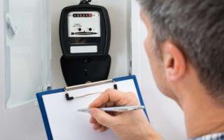 Межповерочный интервал счетчиков электроэнергии: сроки, существующие классификации электросчетчиков