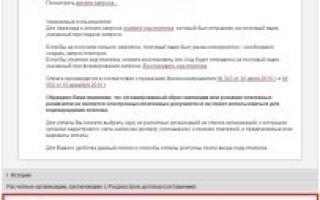Как узнать наличие недвижимости у физического лица: инструкция по заполнению заявления и документальные основания