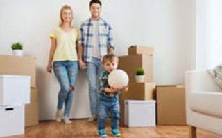 Можно ли оформить недвижимость на несовершеннолетнего ребенка, юридический механизм