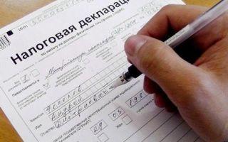 Порядок получения налогового вычета при покупке квартиры — подробно о процедуре с точки зрения законов РФ