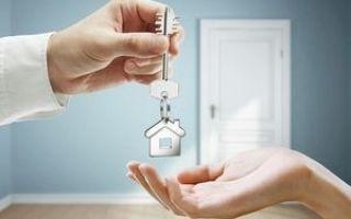 Как получить социальное жилье у муниципальных органов власти: государственные программы