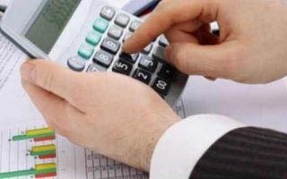 Жилищный вопрос: надо ли платить за капремонт мкд, какова ответственность за неуплату и можно ли законно не платить