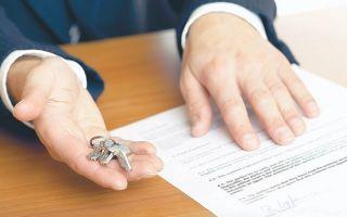 Можно ли обменять не приватизированную квартиру, особенности такого обмена, о чем говорят пункты закона