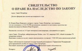 Регистрация собственности на квартиру в Москве, имеются ли особенности у данной процедуры