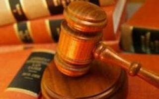 Конституционные основы земельного права, общие понятия, какой предмет оно изучает