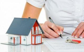 Приватизация жилых помещений: это законный процесс, процедура оформления и права