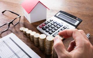 Подоходный вычет при покупке квартиры: условия предоставления и правила оформления