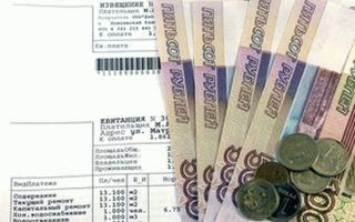 Что такое водоотведение в квитанции ЖКХ — что включает, как платить?
