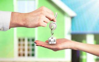 Приобретение жилья по договору дарения: оформление дарственной на квартиру, как оформить документы правильно