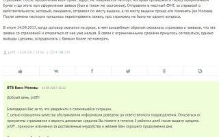 Ипотека в банке москвы и ее рефинансирование