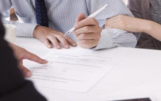 Можно ли расторгнуть договор купли продажи квартиры, существенные причины и алгоритм расторжения сделки