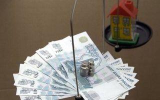Возможно ли у государства получить 600 тысяч на погашение ипотеки?