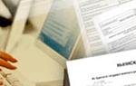 Какие документы нужны для договора дарения квартиры: подготовка дарственной на жилье, оформление и финансы