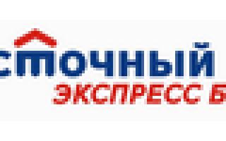 Какие банки дают ипотеку на комнату в РФ и каковы условия подобного кредитования — разбираемся