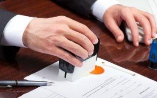 Нужно ли заверять договор дарения у нотариуса, аспекты сделки