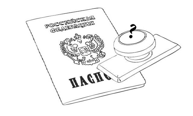 Жизнь без прописки, виды регистрации, ответственность жителей, у которых регистрация отсутствует