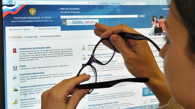 Как подать на субсидию в жилищно-коммунальной сфере онлайн: основные тонкости процедуры