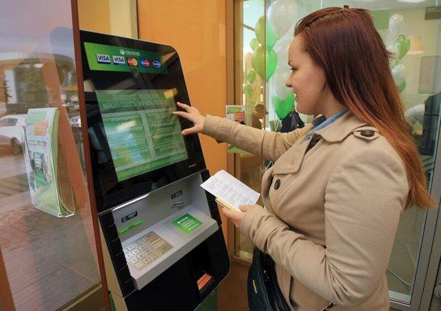 Можно ли совершать оплату по услугам ЖКХ банковской картой?