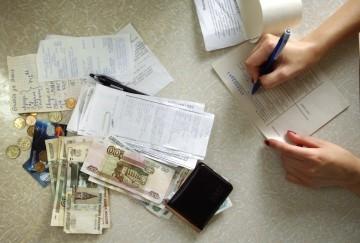 О том, как платить меньше за квартиру и делать это в соответствии с законодательством РФ