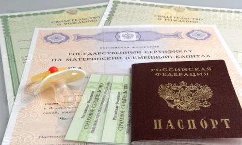 Используем материнский капитал на ремонт дома: законодательство РФ, порядок проведения и нюансы процедуры
