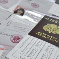Каковы последствия фиктивной регистрации по месту жительства: нюансы и судебная практика