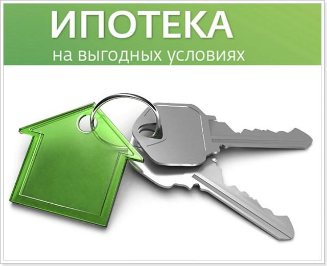 Кто брал ипотеку в Сбербанке: отзывы клиентов, особенности, преимущества и недостатки сотрудничества с данным банком