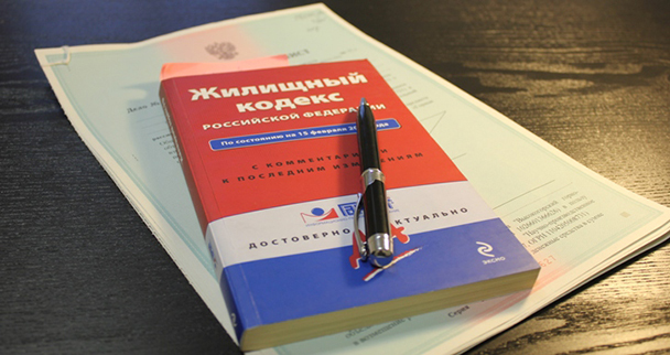 Как прописаться в СНТ, на основании каких документов и при каких условиях будет осуществлена регистрация