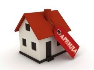 Договор аренды с правом субаренды: образец, порядок составления документа и основные нюансы данной процедуры