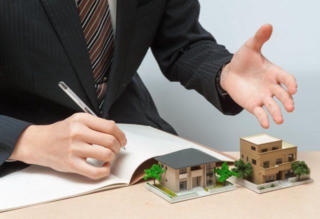 Что такое отчуждение недвижимого имущества: виды добровольного и принудительного отчуждения и обстоятельства применения