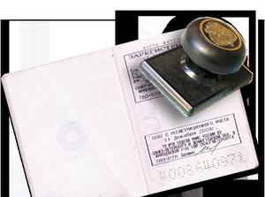 Прописка в квартире что дает, регистрация жильца по месту жительства или пребывания через ФМС