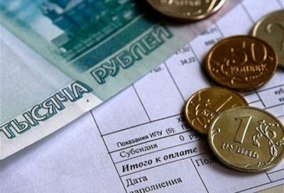 Должен ли арендатор платить за капитальный ремонт, передаем платежки по назначению