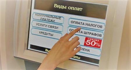Кредит без данных и прописки