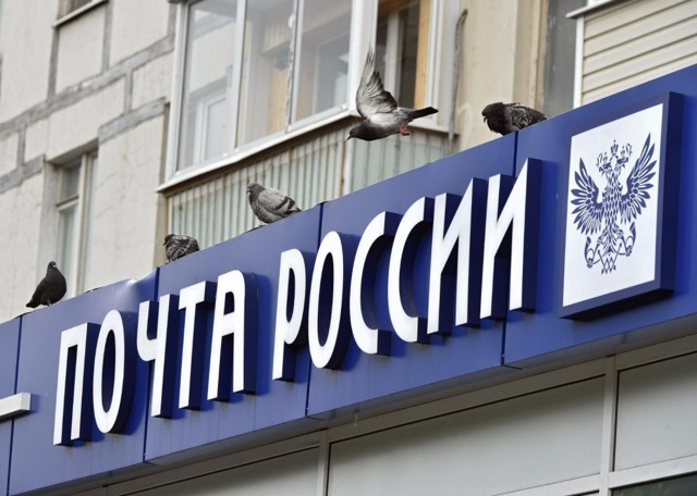Регистрация на почте России для иностранцев - какие документы нужны, правила заполнения бланков