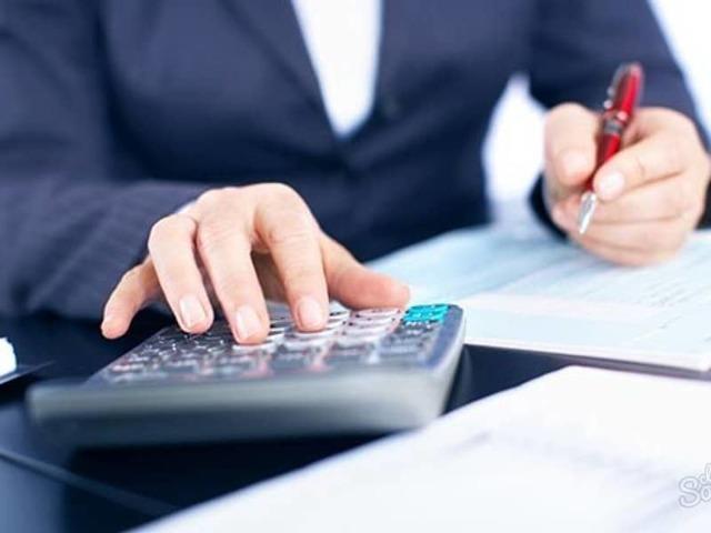 Пени по долгам за жилищно-коммунальные услуги: порядок начисления, особенности уплаты, списание пени по квартплате
